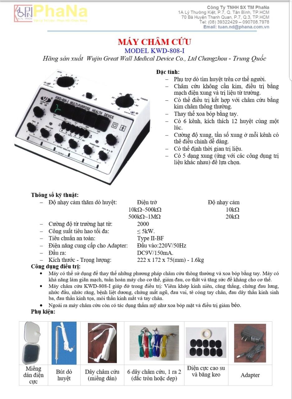 MN-KWD808I- MÁY CHÂM CỨU MODEL KWD-808-I (Yingdi – Trung Quốc)