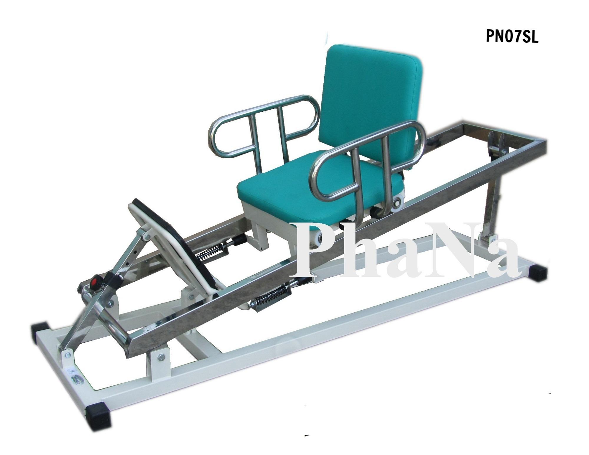 PN07SL - Dụng cụ tập khớp gối (sắt)