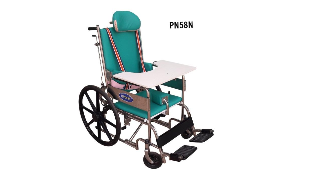 PN58N - Xe lăn trẻ bại não (không vành lăn nhỏ)