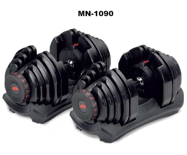 Tạ tay điều chỉnh Bowflex 1090