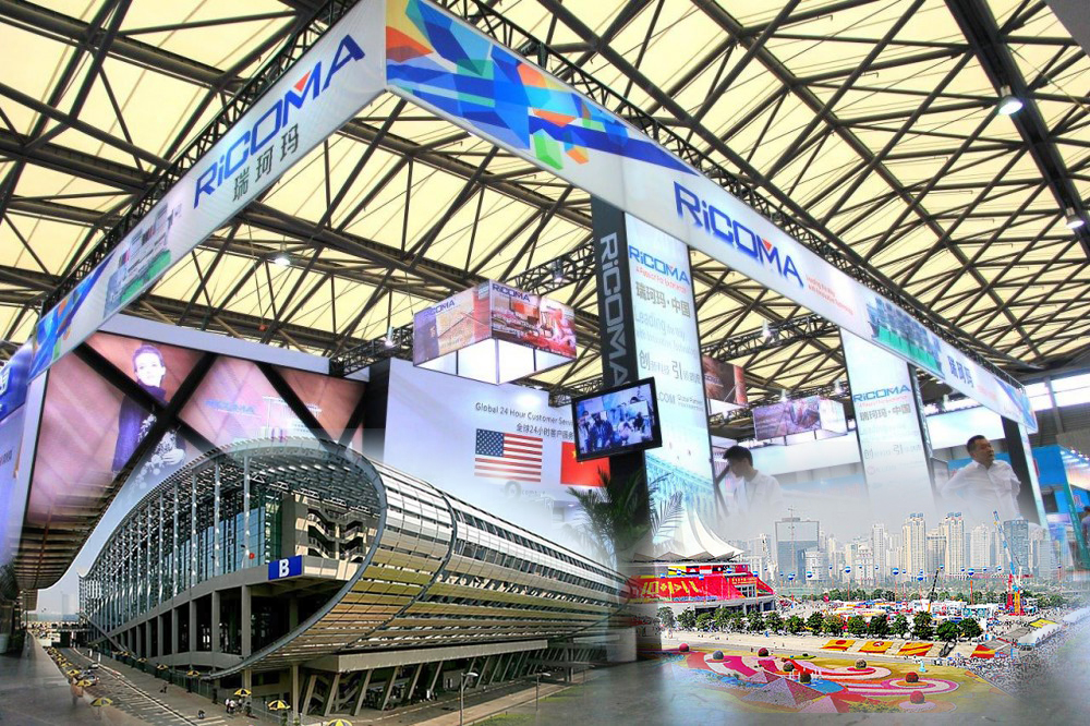 canton fair 2018