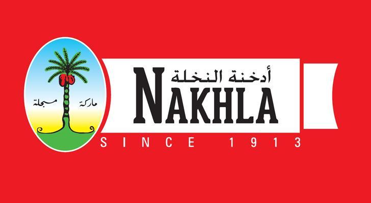 Nakhla shisha