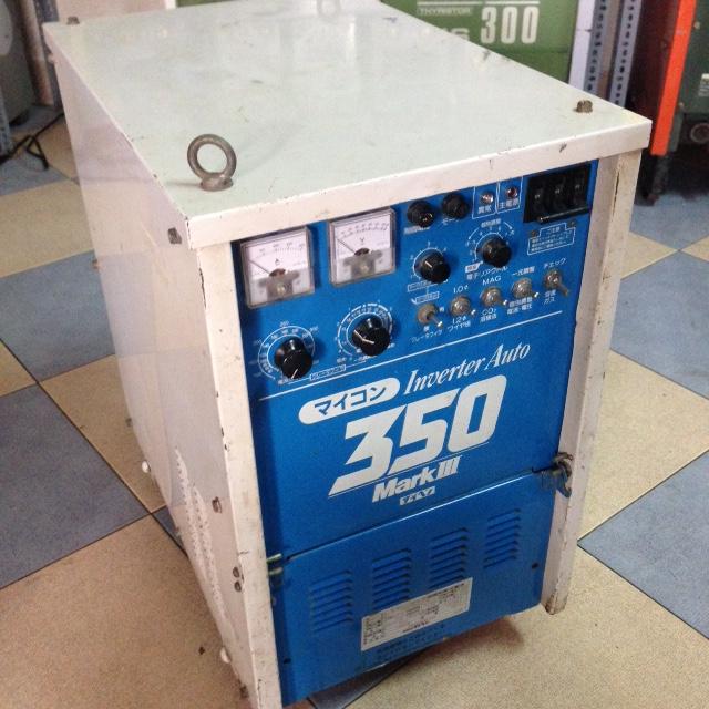 máy hàn mig 350A ( nhật)