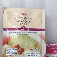 Hạt nêm Topvalu Aeon rau củ của Nhật