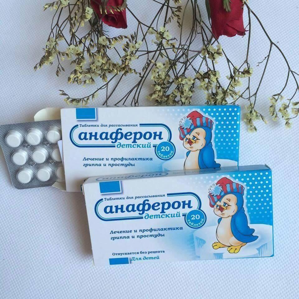Viên ngậm tăng sức đề kháng Anaferon của Nga