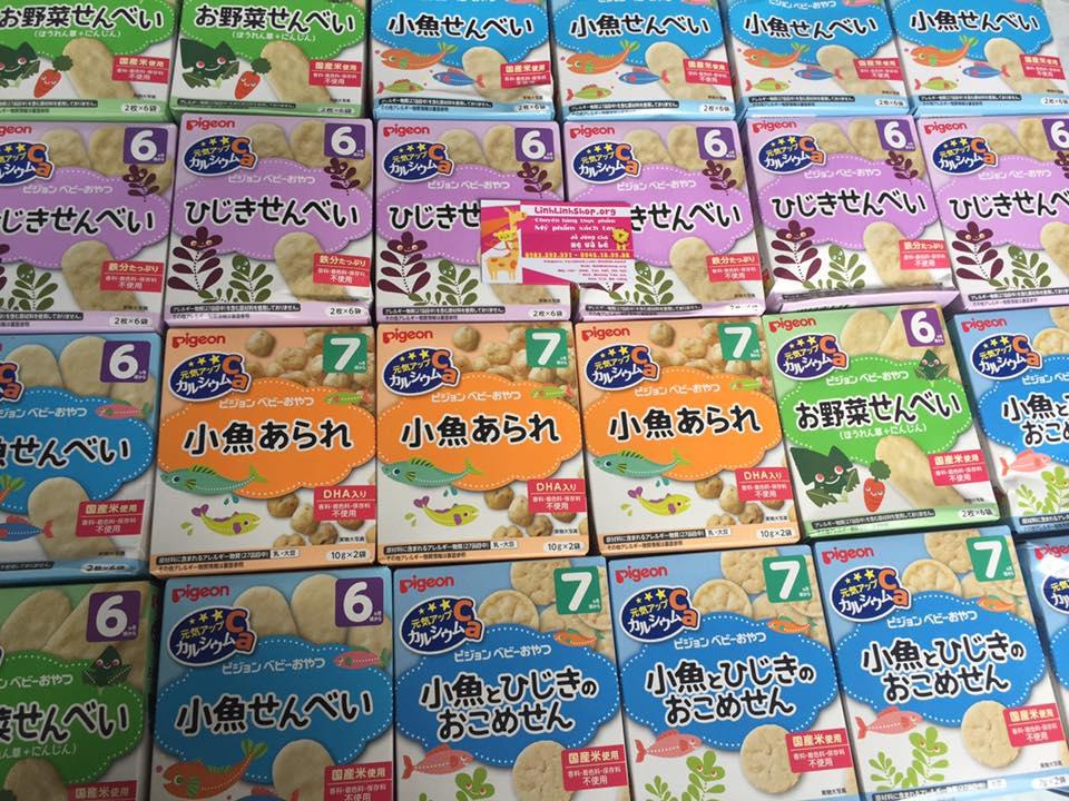 Bánh ăn dặm Pigeon của Nhật