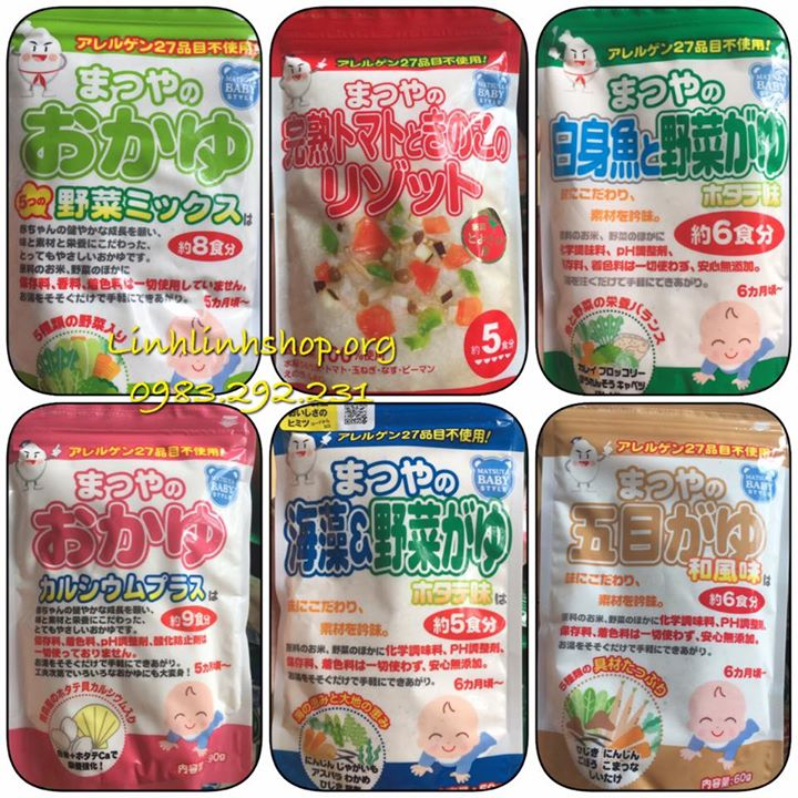 Bột ăn dặm Matsuya của Nhật