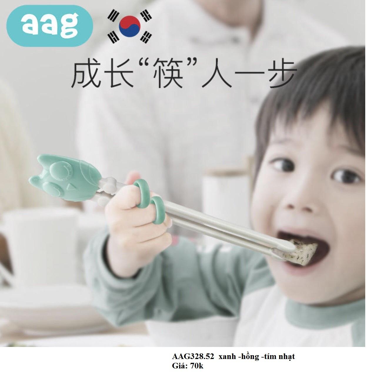 Đũa tập ăn AAG328