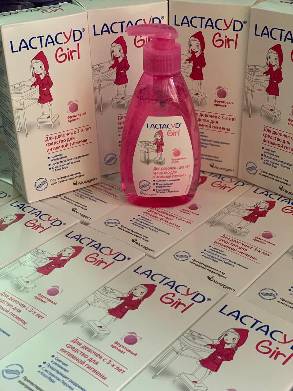 Dung dịch vệ sinh bé gái Lactacyd