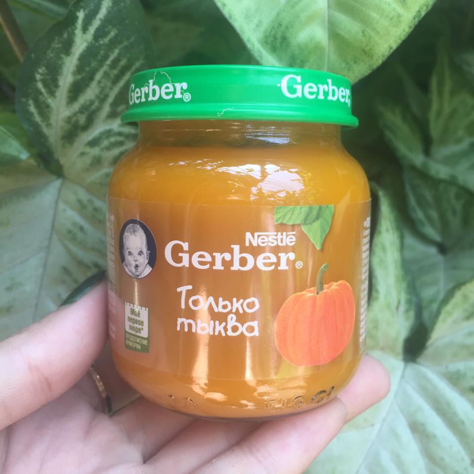 Hoa quả nghiền Gerber lọ 130g