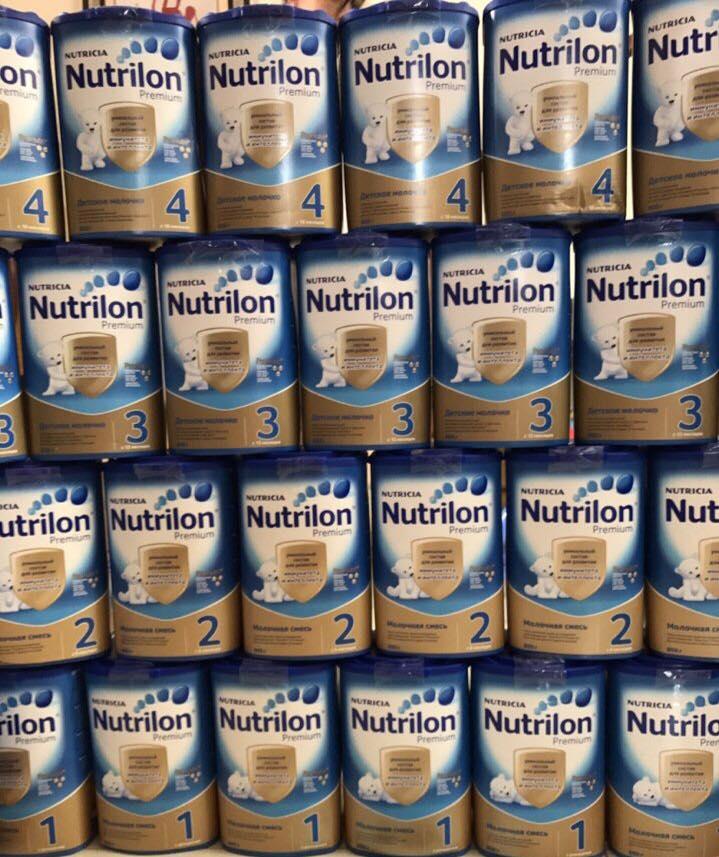 Sữa Nutrilon