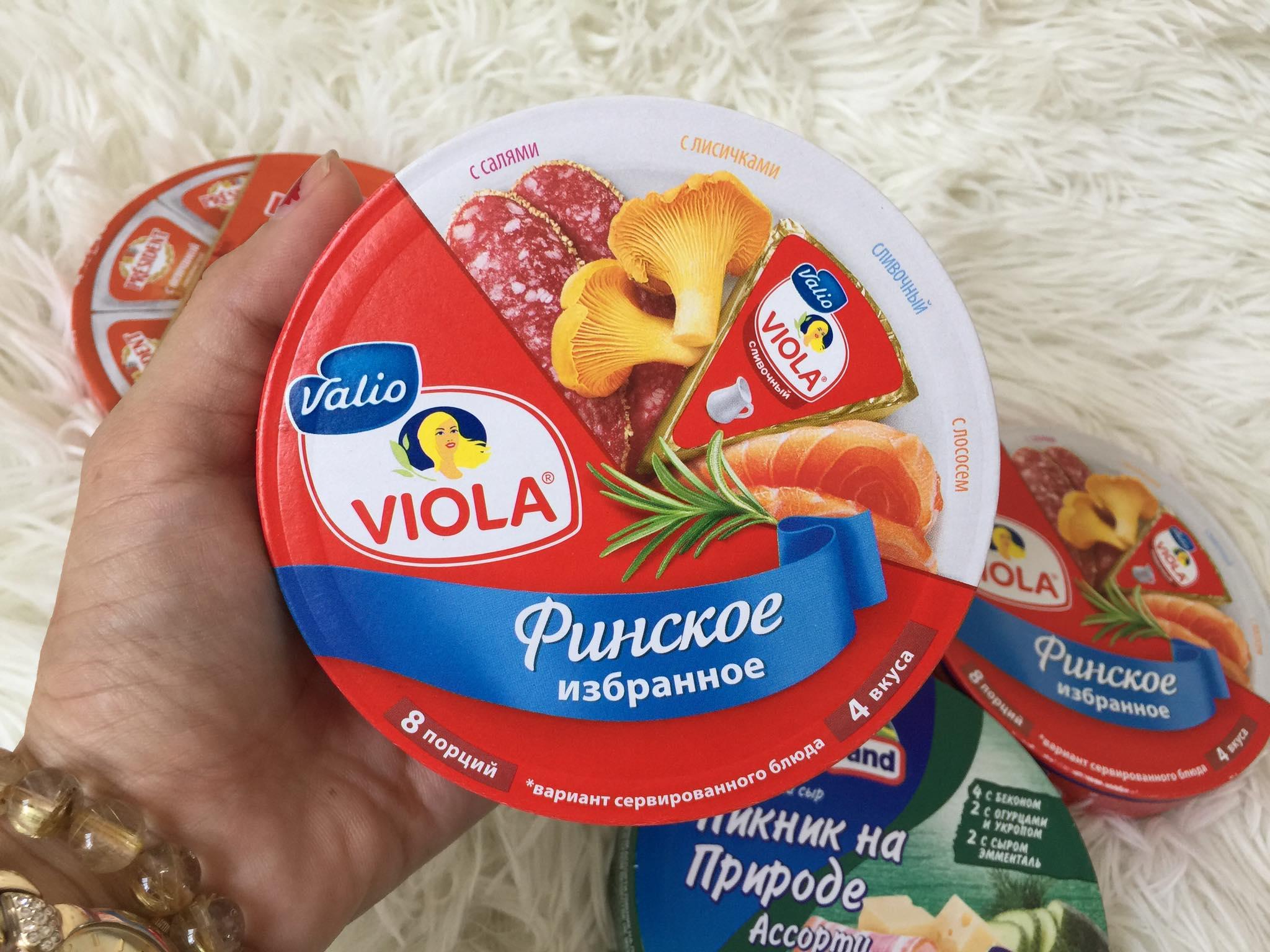 Phô mai Viola