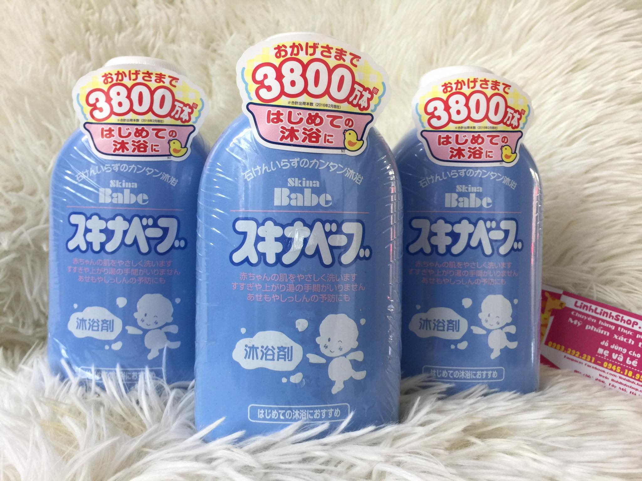 Sữa tắm Rôm sẩy Babe Nhật 500ml