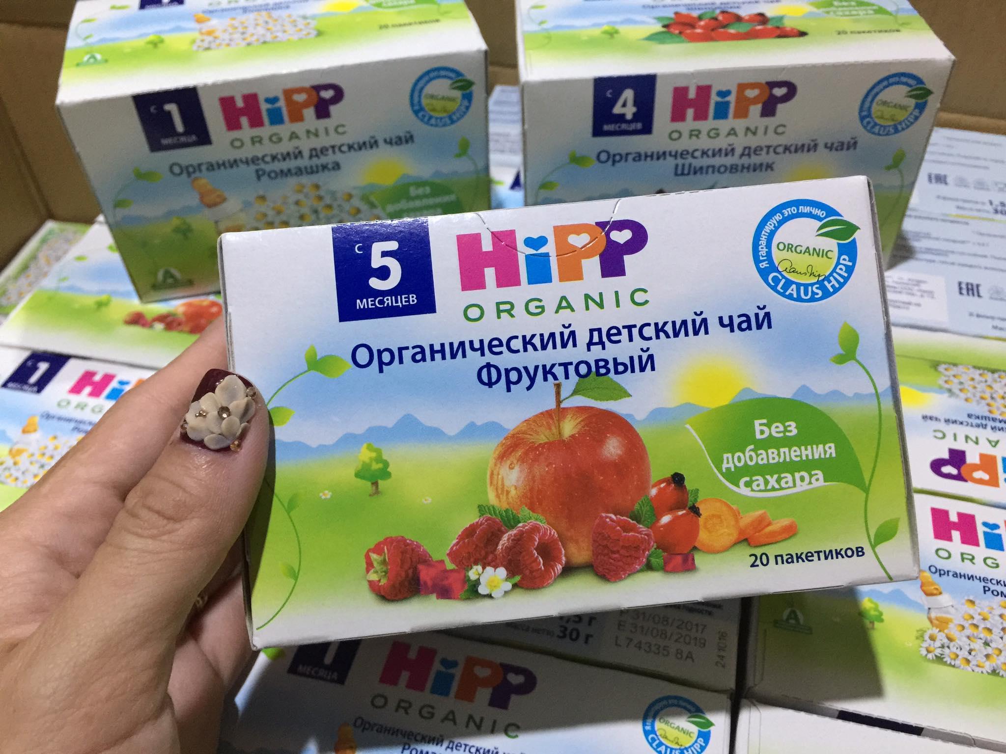 Trà hipp hộp túi nhúng organic 20 gói