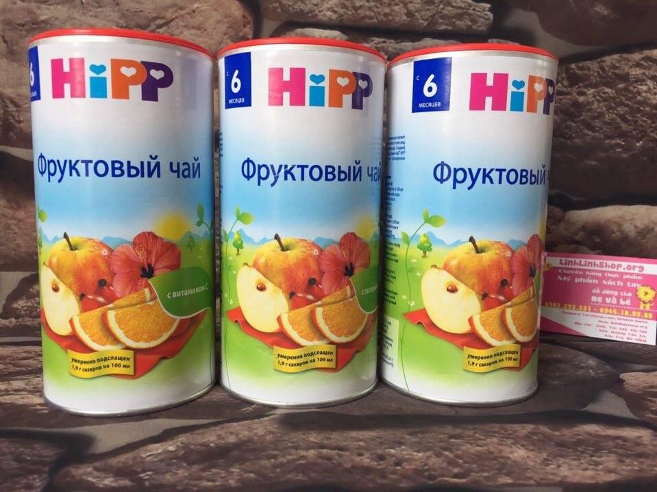 Trà trái cây Hipp