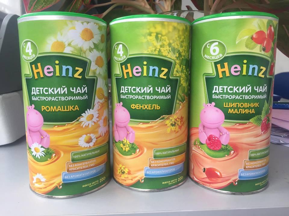 Trà Heinz