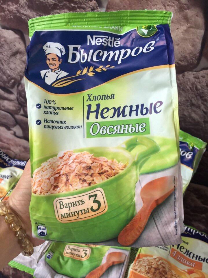 Yến mạch Nestle Nga