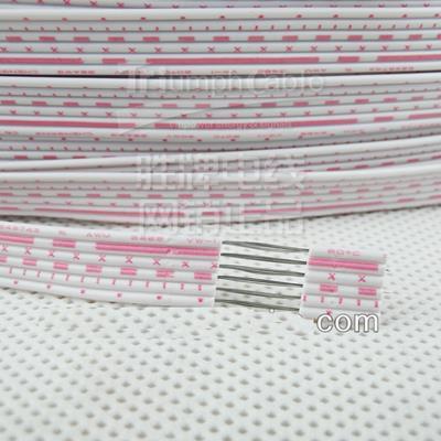 UL2468 26AWG Flat Ribbon 10P