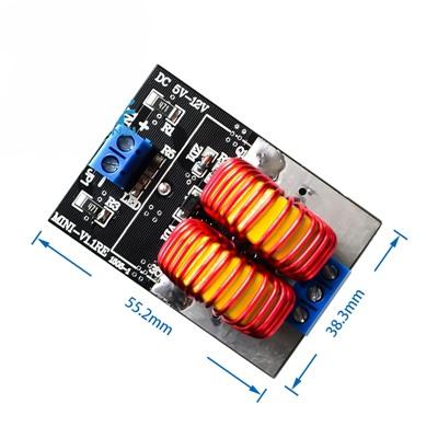 12V ZVS Induction Heating Module