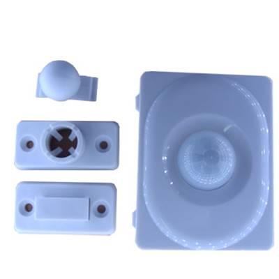 PIR sensor HP2100CJ