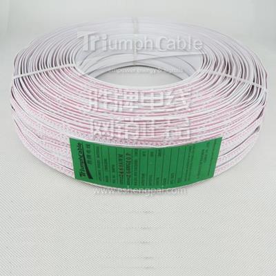 UL2468 26AWG Flat Ribbon 9P