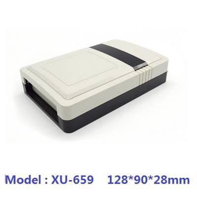 XU-659