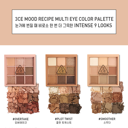 BẢNG MÀU MẮT 3CE MOOD RECIPE MULTI EYE COLOR PALETTE