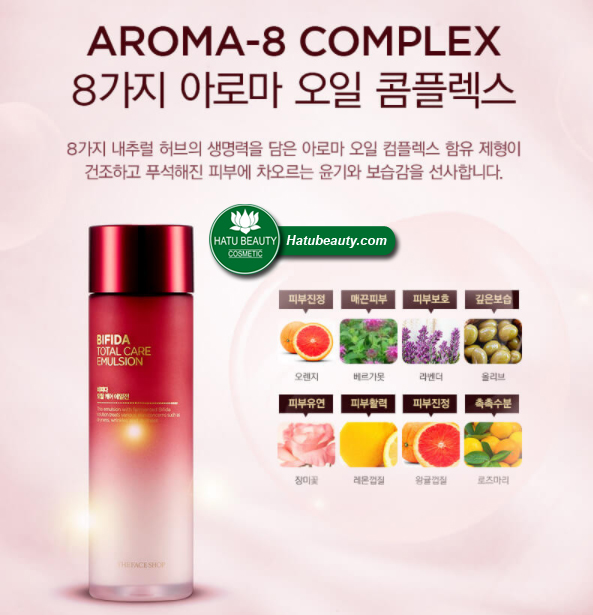 Sữa dưỡng The Face Shop Bifida Total Care Emulsion