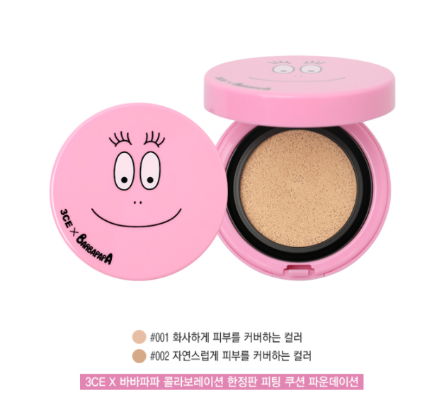 PHẤN NƯỚC 3CE BARBAPAPA FITTING CUSHION FOUNDATION