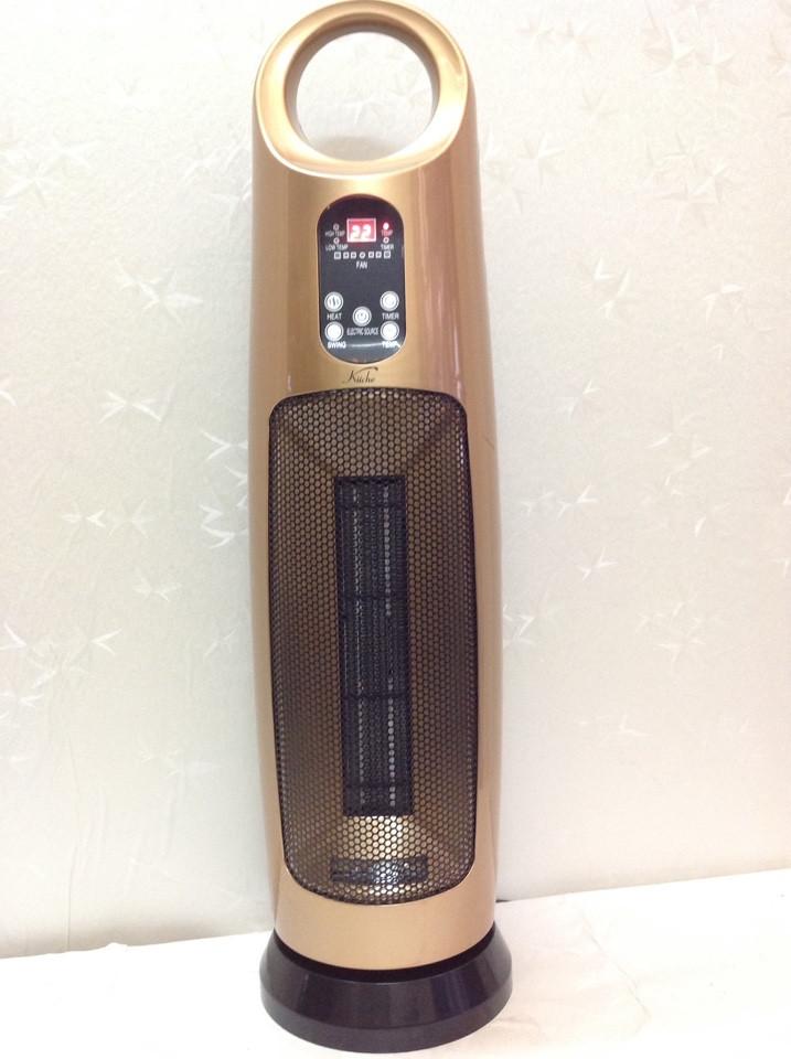 Quạt sưởi ấm KüCHE an toàn cho trẻ sơ sinh, đèn sưởi Halogen Hitachi