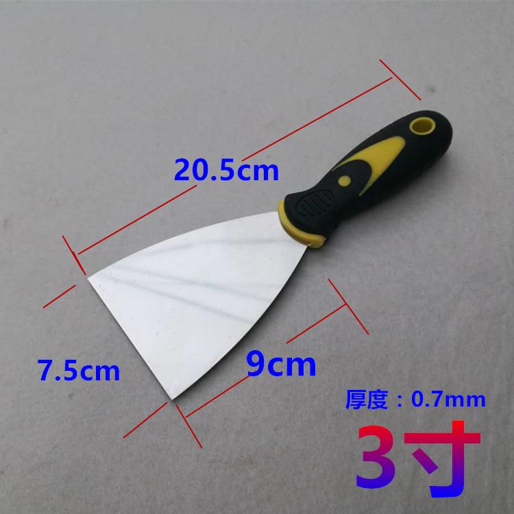 dao-cao-xui-7-5cm