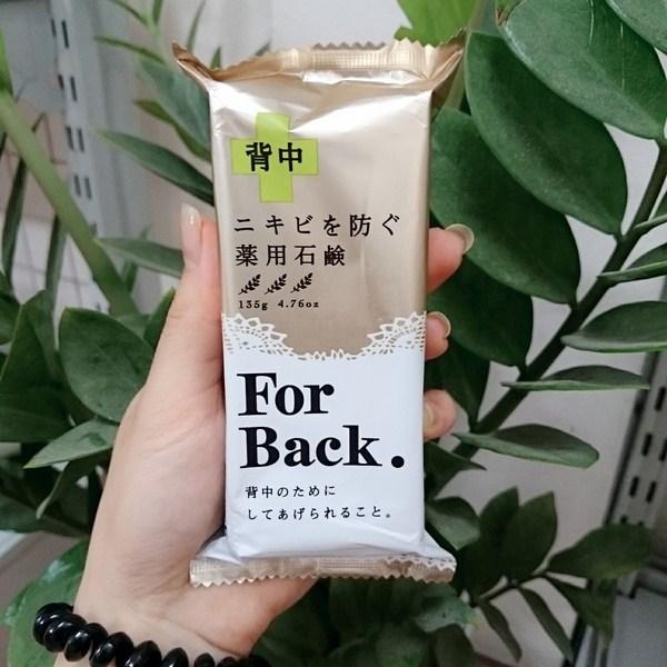 Xà Phòng Tắm Giảm Mụn Lưng, Mông Nội Địa Nhật Bản + Tặng Trà Sữa Matcha / Cafe Macca