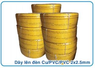 day-len-den-cu-pvc-pvc-2-2-5mm