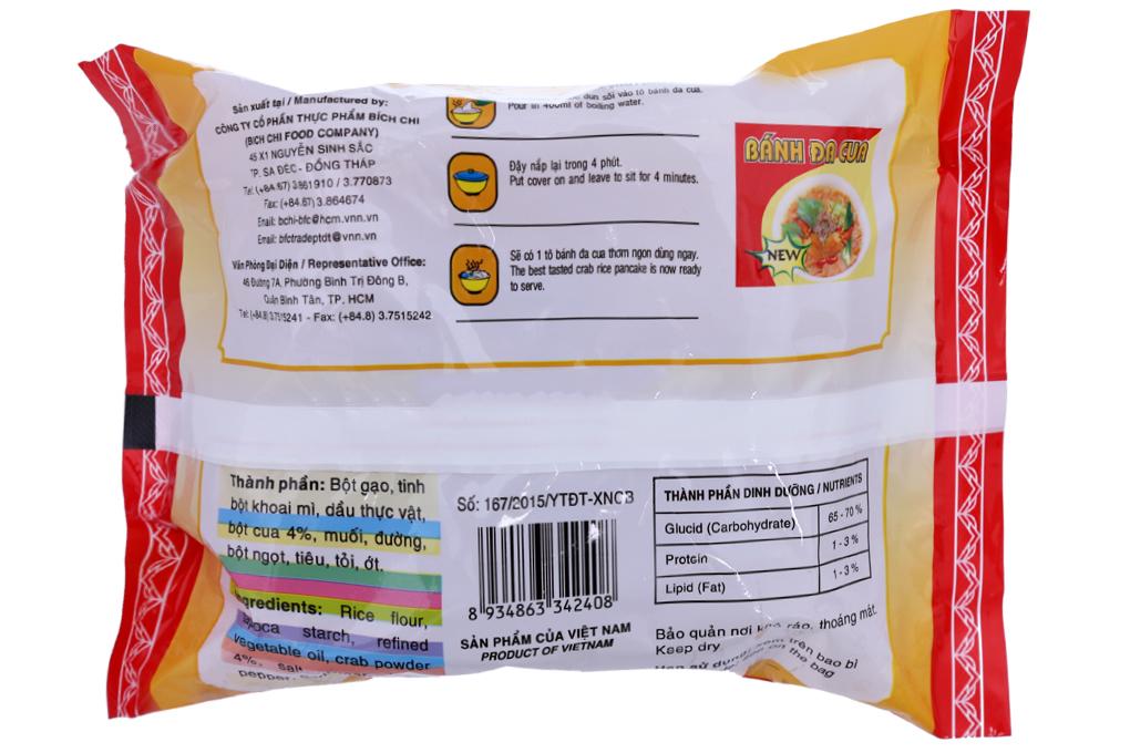 Bánh đa cua ăn liền Bích Chi gói 60g
