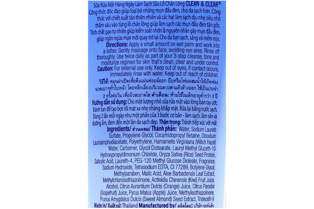 Sữa rửa mặt Clean & Clear sạch nhờn và ngừa mụn đầu đen tuýp 100g