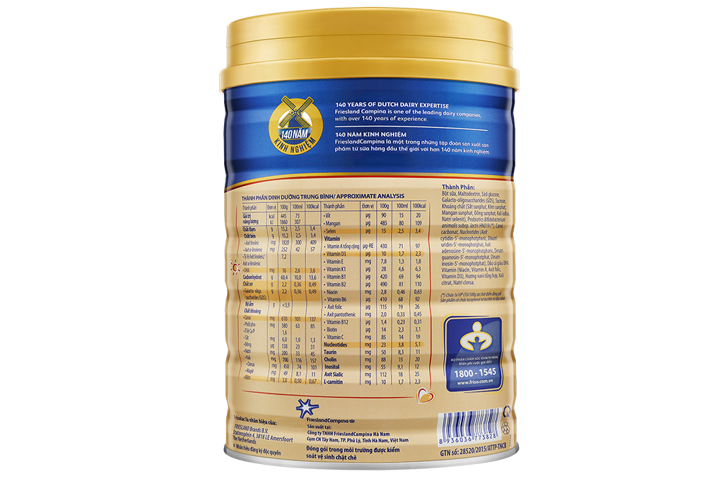 Sữa bột Frisolac Gold 3 hộp 900g (cho trẻ từ 1-2 tuổi)