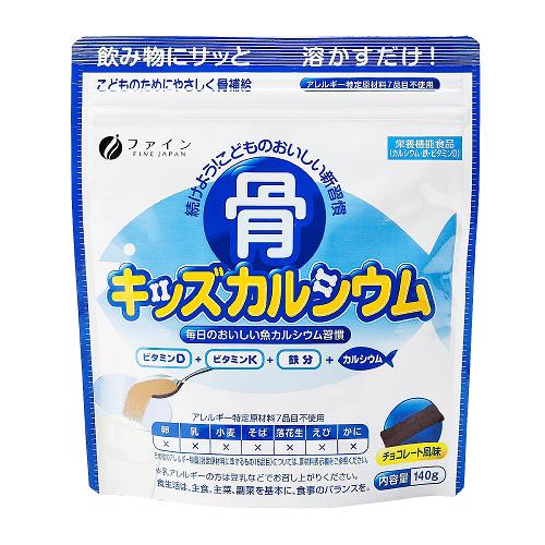 Calcium Cá Tuyết