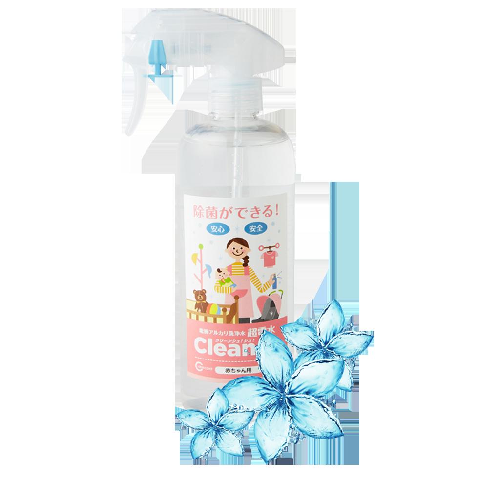 Nước tinh khiết diệt khuẩn Clean Shu Shu for Baby