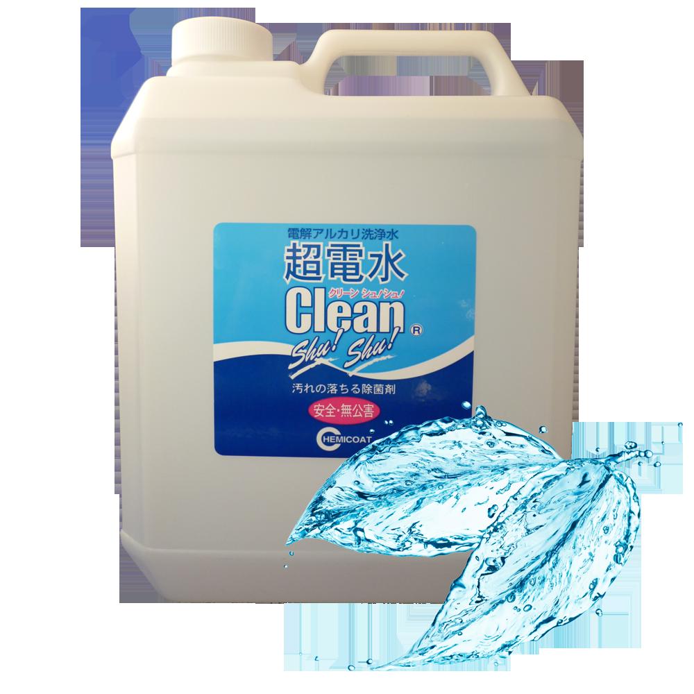 Nước tinh khiết diệt khuẩn Clean Shu Shu_can 4000ml