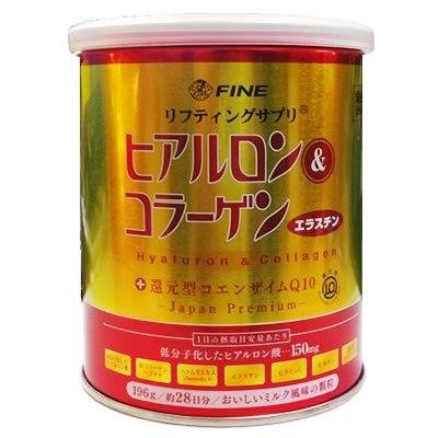 Hyaluron & Collagen Uniquinol Q10 - Fine Japan làm trắng và trị nám, tàn nhang