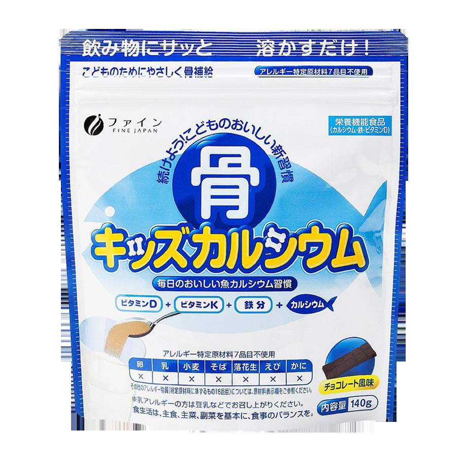 Fine Bone's Calcium For Kids (Canxi Fine cho Trẻ Em)