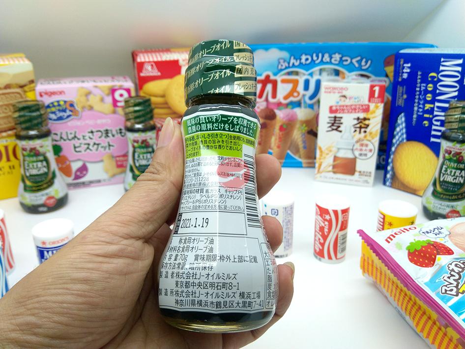 Dầu Olive Oil Extra Virgin - Ajinomoto 70G Nhật Bản
