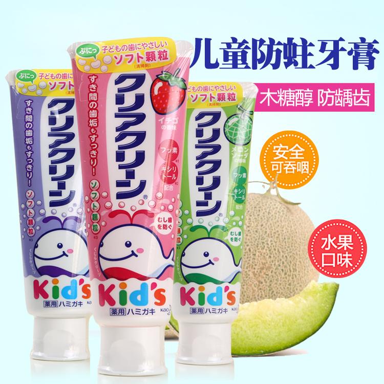 Kem đánh răng Kao Nhật Bản dành cho trẻ em