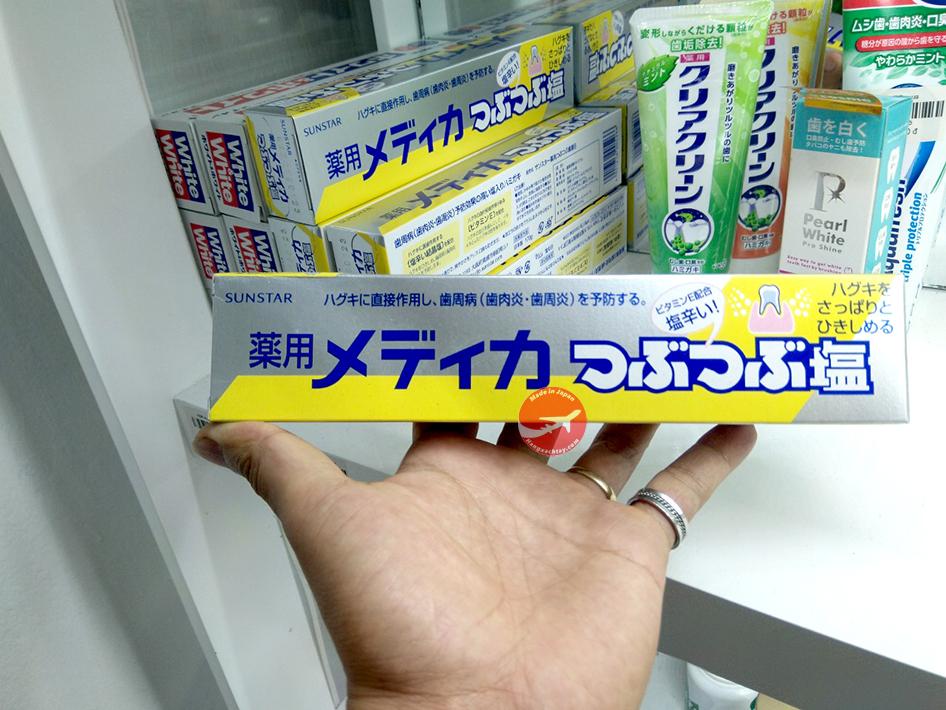 Kem đánh răng muối Sunstarcủa Nhật
