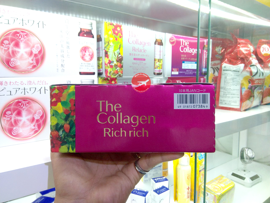 The Collagen Rich Rich Shiseido