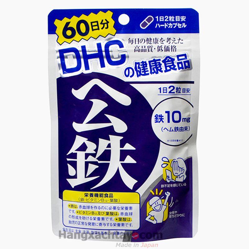 Viên uống bổ sung Sắt của DHC 60 ngày 120 viên