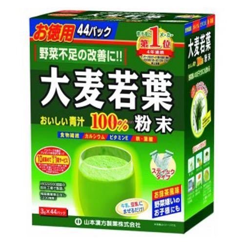 Bột lá lúa mạch GRASS BARLEY nguyên chất 100% 44 gói
