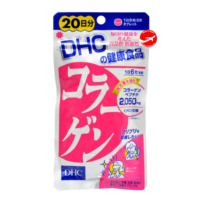 Collagen DHC 120 viên 20 ngày