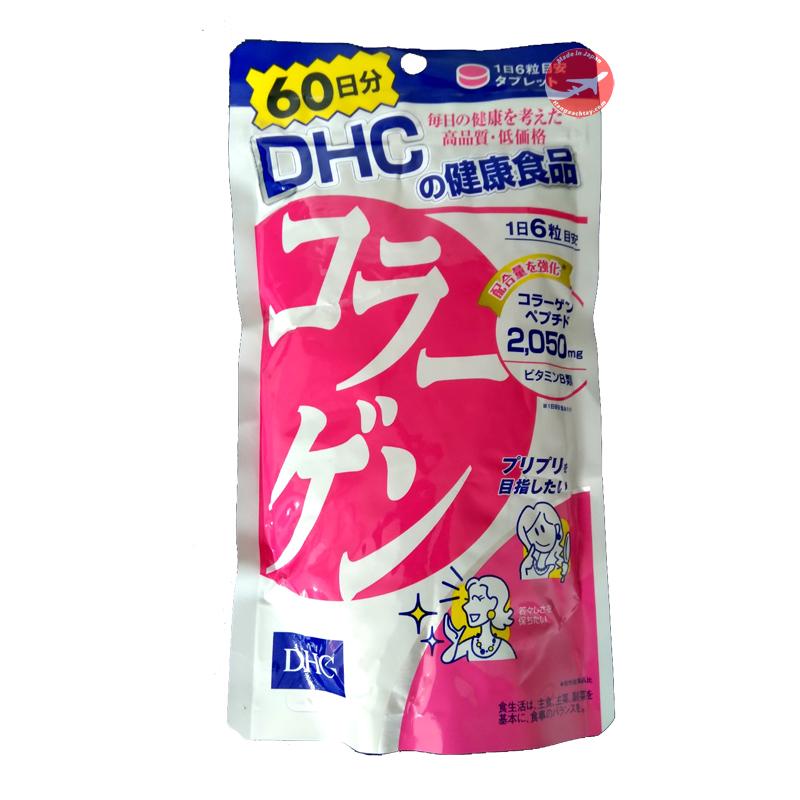 Collagen DHC 360 viên 60 ngày
