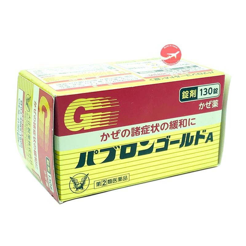 Thuốc đặc trị cảm cúmPublon Gold A Taisho 130 viên